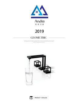 安家卫浴-2019图册