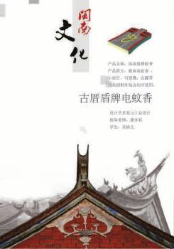 吴焕文设计报告2
