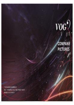 VOG宣傳畫冊