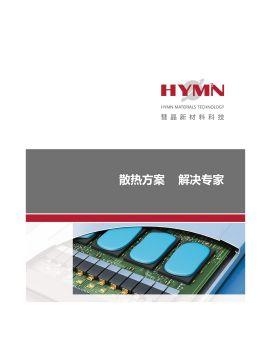 彗晶新材料说明书(A4)