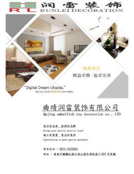 images (4),在线数字出版平台