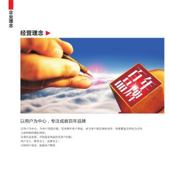 西格码企业文化手册-未来已来 放飞梦想03