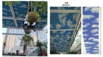 蜂巢帘 deck29宣传画册