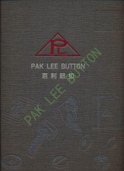 Pak Lee Button 样品卡 电子书制作平台
