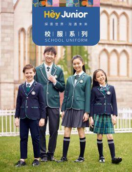 Hey Junior新品画册 电子书制作软件