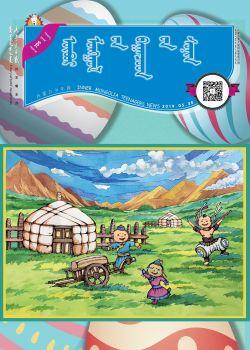 内蒙古少年报 电子书制作平台