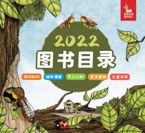 2022年书目-天猫电子杂志 电子书制作软件