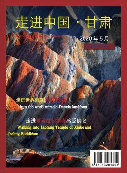 中国·甘肃 电子书制作软件