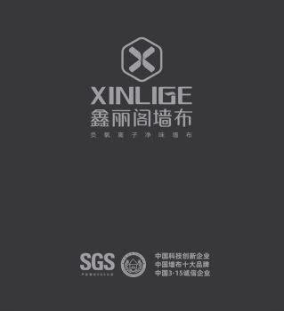 xlg-z21高清数码定位绣(全屋定制-可定制详情询问客服) 电子杂志制作软件