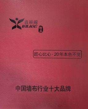 202号本小清新刺绣(3.05米,版本已发完,可正常发货)电子画册