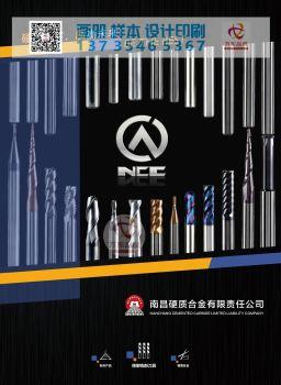杭州丰弛画册-(中英文)版 电子杂志制作平台