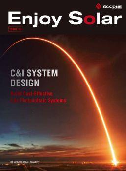 ENJOY SOLAR 05 電子書制作軟件