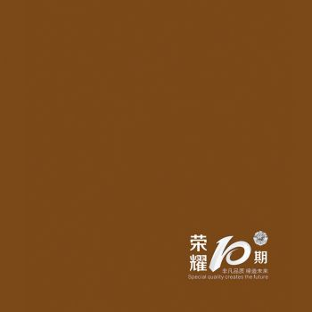 荣耀10期综合版-VR720°全景电子书