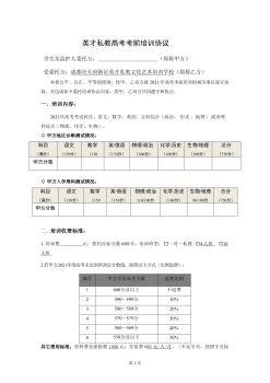 2021年四川高职单招教辅综合素质学生用书电子杂志