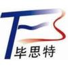 北京毕思特科技 电子书制作软件