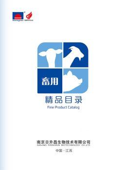 组合 1,电子期刊,电子书阅读发布