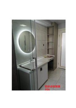 铝途全铝家具浴室柜图册