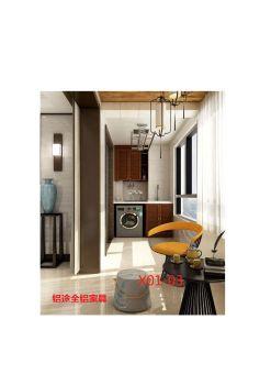 铝途全铝家具洗衣机柜图册