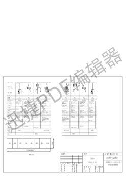 北京服装学院电子画册