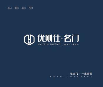 优则仕名门 2020版 微信电子画册
