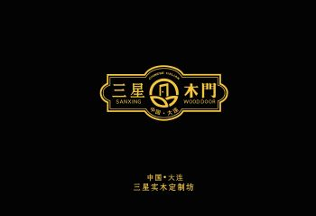 三星实木定制坊---新中式电子刊物