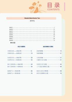 [K0010][主教材]英语11年级A版10×2.5H