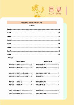 [K0009][主教材]英语10年级A版10×2.5H