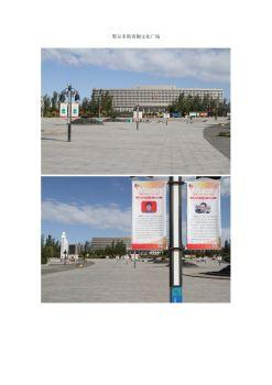 """鄂尔多斯青铜文化广场上的这些""""风景""""别错过!宣传画册"""