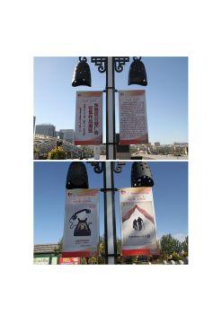 """鄂尔多斯青铜文化广场上的这些""""风景"""",你注意到了吗?电子书"""
