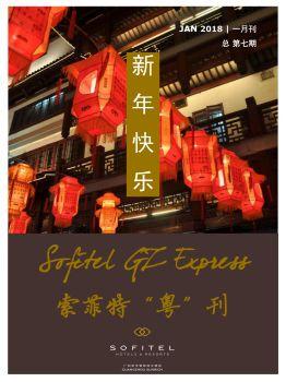 """索菲特""""粤""""刊 Sofitel GZ Express 2018-01电子宣传册"""