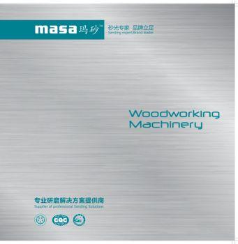 玛砂产品图册