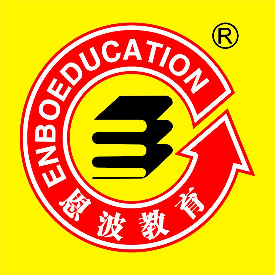 恩波教育 电子书制作软件
