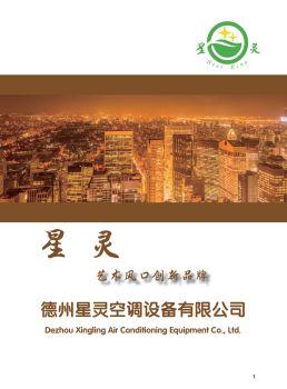 00222111 电子书制作平台