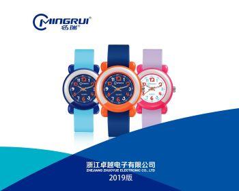 MINGRUI 2019 CATOLOGUE FOR ANALOG WATCHES 名瑞2019行针系列产品目录电子刊物