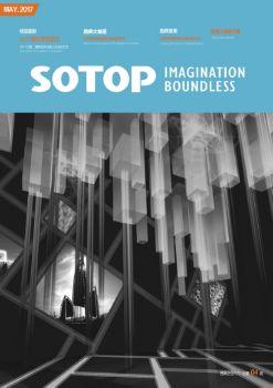 西典企业内刊《SOTOP》04期