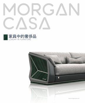 Morgan Casa产品图册