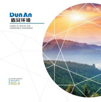 DunAn Environment  2017.4