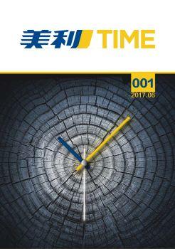 《美利TIME》創刊號-預覽電子雜志