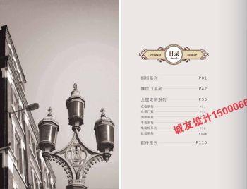 郑州客户膜压全屋定制家居案例 124P 尺寸:370-280mm 横版 (定做或有其他风格全屋定制画册现货出售)