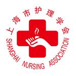 上海市护理学会 电子书制作软件