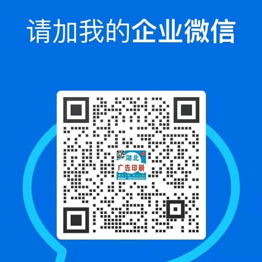 740384993 电子书制作软件