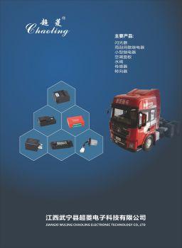 超菱手机电子版 电子书制作软件
