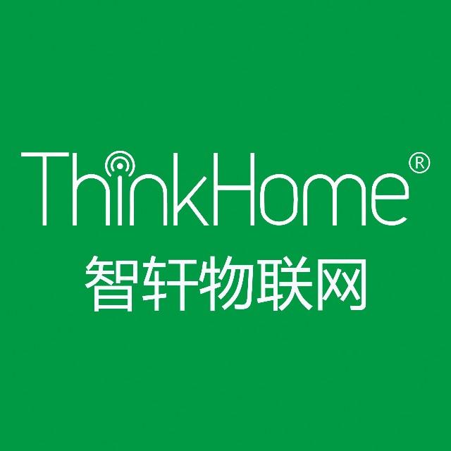 ThinkHome智轩 电子书制作软件