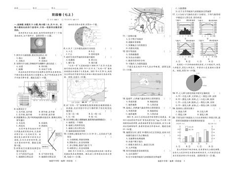 ④階段卷電子書