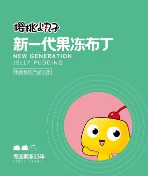 樱桃小丸子电子产品手册_复制 电子书制作软件