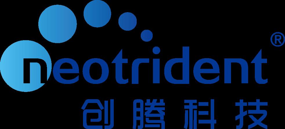 NeoTrident 电子书制作软件