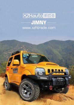 吉姆尼产品手册,互动期刊,在线画册阅读发布