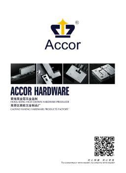 雅能五金微电子画册 电子杂志制作平台