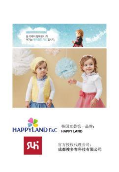 韩国第一童装HAPPY LAND 商品图册