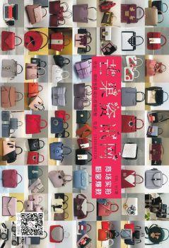 芒果网 商场/橱窗实拍-第93期电子画册